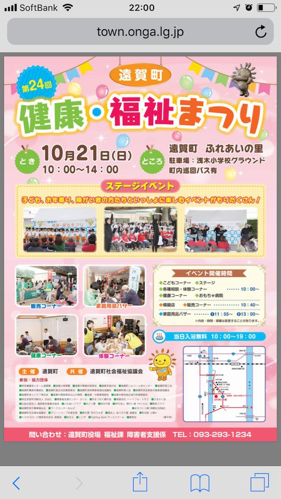 f:id:wadaiko_shinju:20181018202532p:image