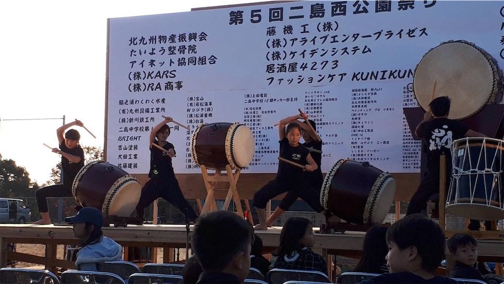 f:id:wadaiko_shinju:20181119203807j:image