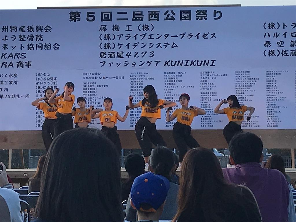 f:id:wadaiko_shinju:20181119204117j:image