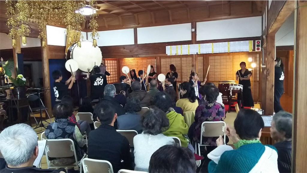 f:id:wadaiko_shinju:20190114162420j:image
