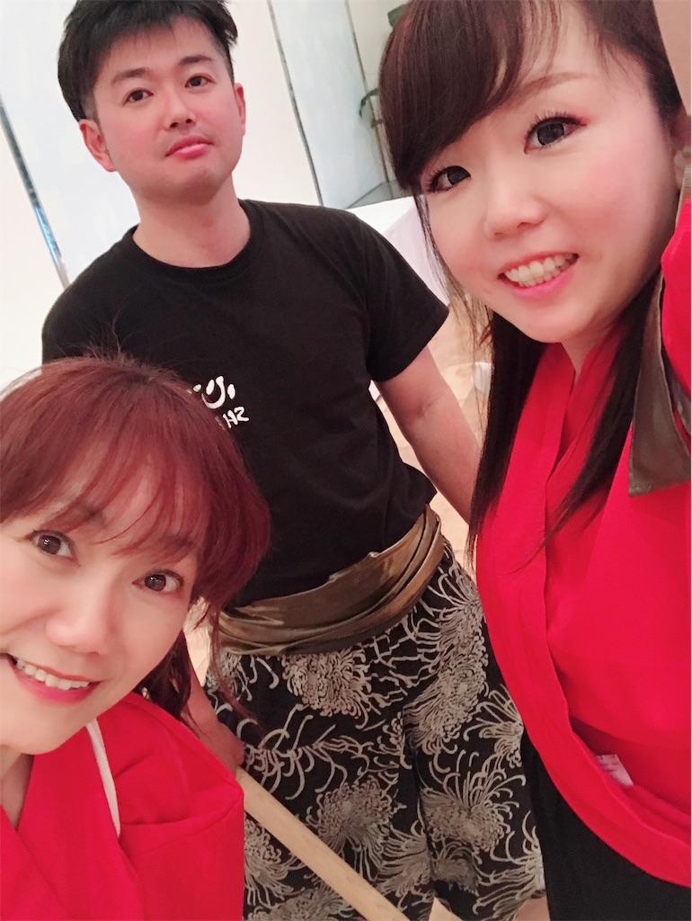 f:id:wadaiko_shinju:20190114163158j:image