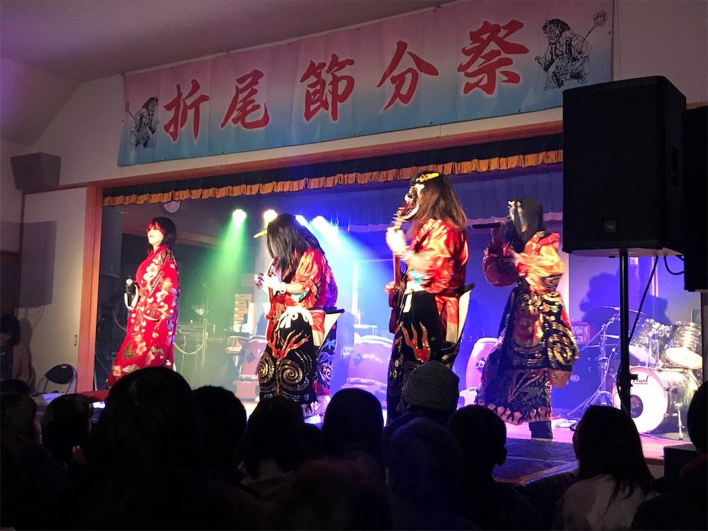 f:id:wadaiko_shinju:20190204195829j:image