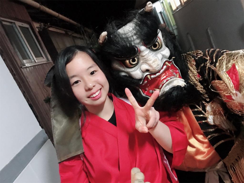 f:id:wadaiko_shinju:20190204200115j:image