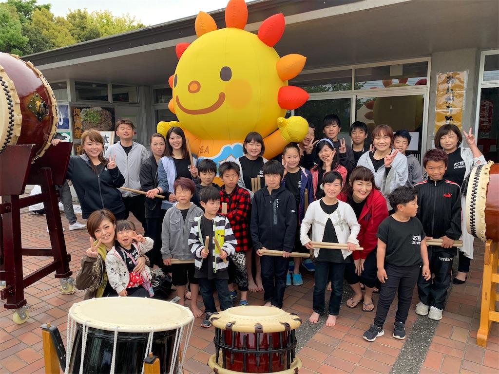 f:id:wadaiko_shinju:20190429201518j:image