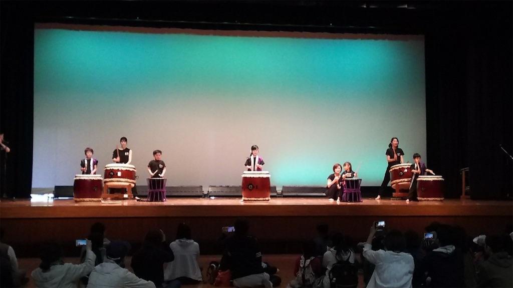 f:id:wadaiko_shinju:20190429202136j:image