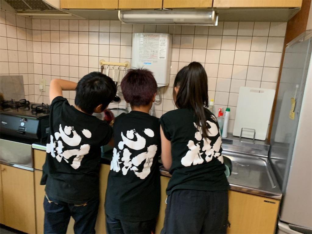f:id:wadaiko_shinju:20190429202738j:image