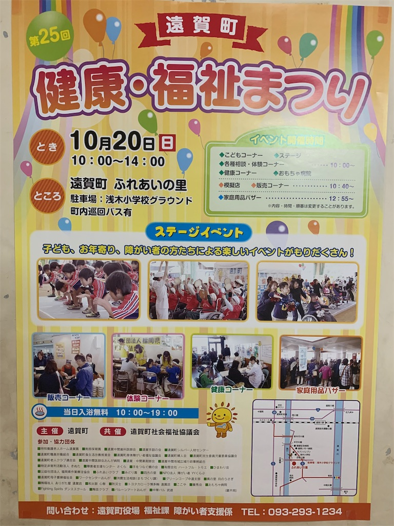f:id:wadaiko_shinju:20191016130944j:image