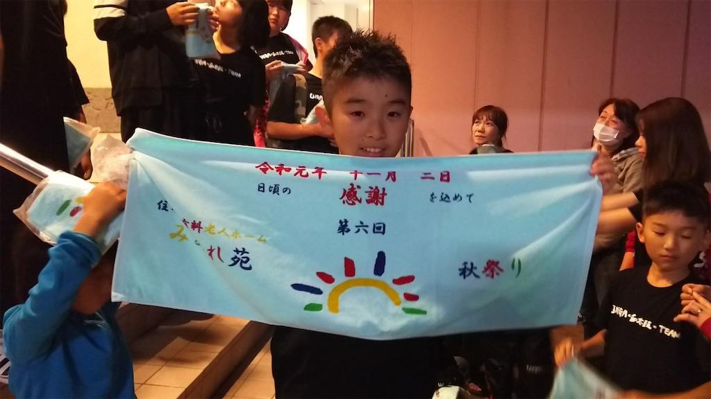 f:id:wadaiko_shinju:20191103091220j:image