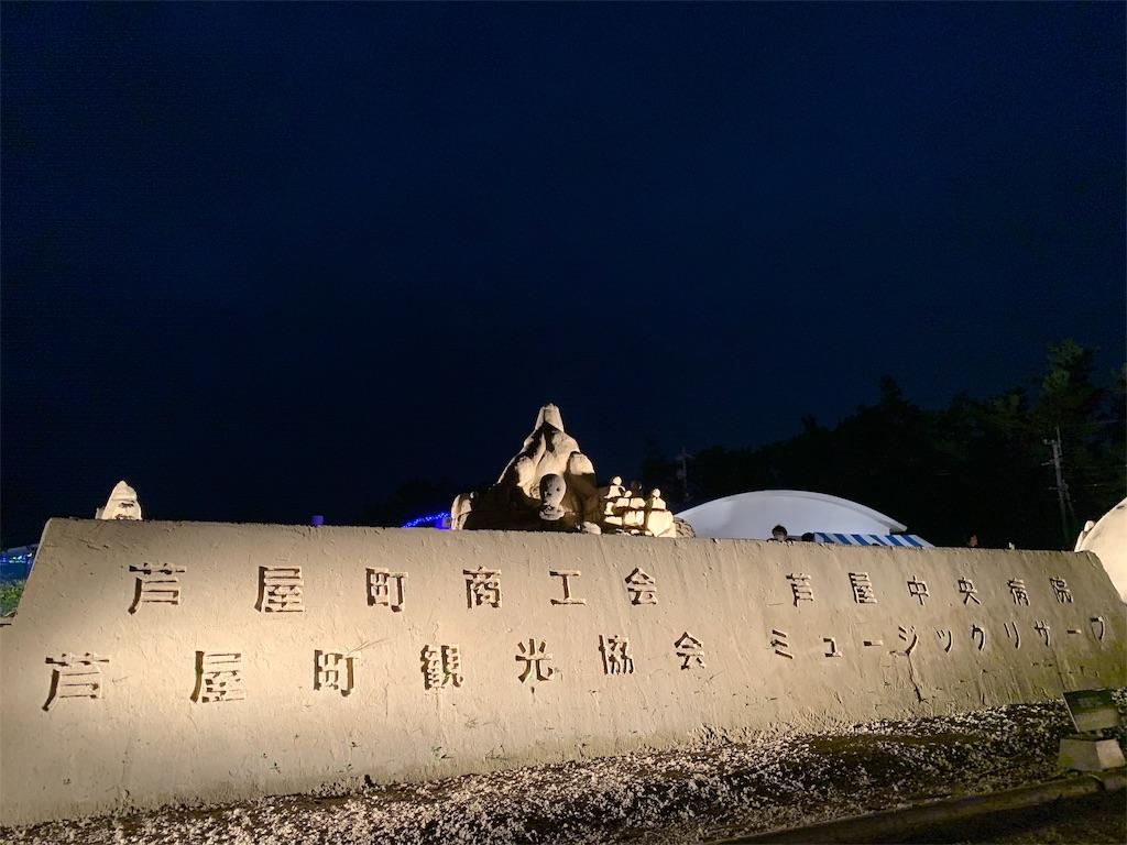 f:id:wadaiko_shinju:20191104145659j:image