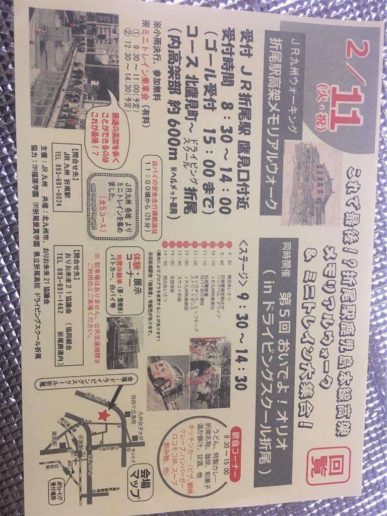 f:id:wadaiko_shinju:20200128230308j:image