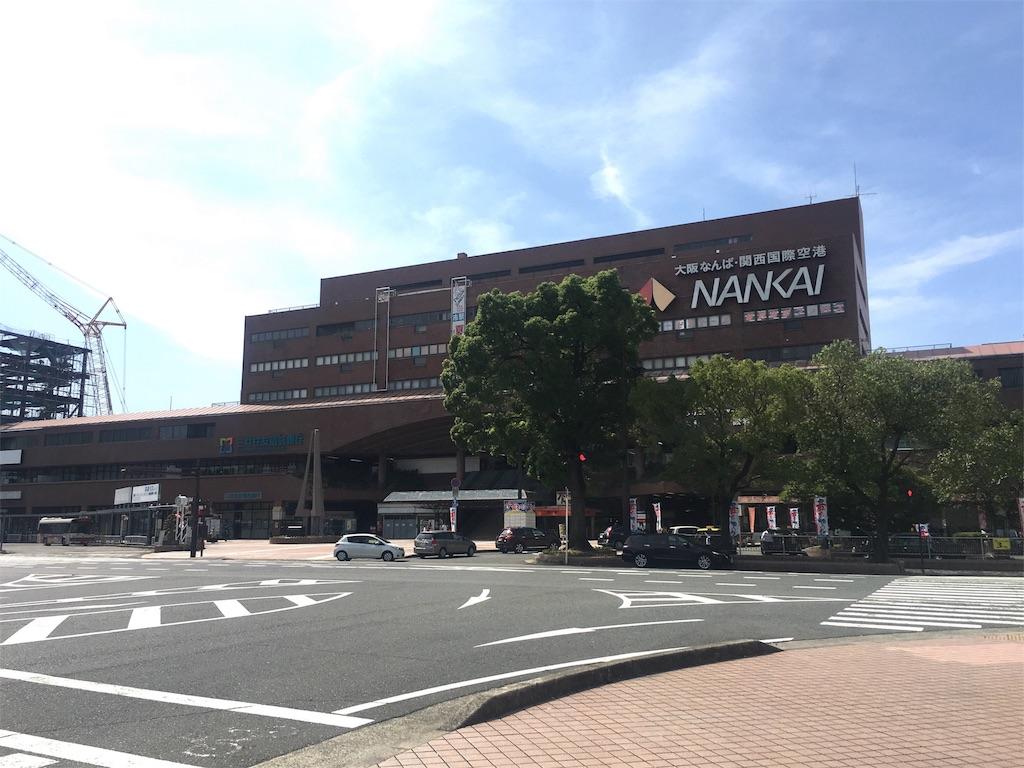 f:id:wadaisei:20160815135708j:image