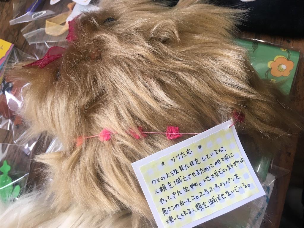 f:id:wadaisei:20160815141810j:image