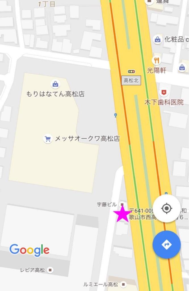 f:id:wadaisei:20160826123251j:plain
