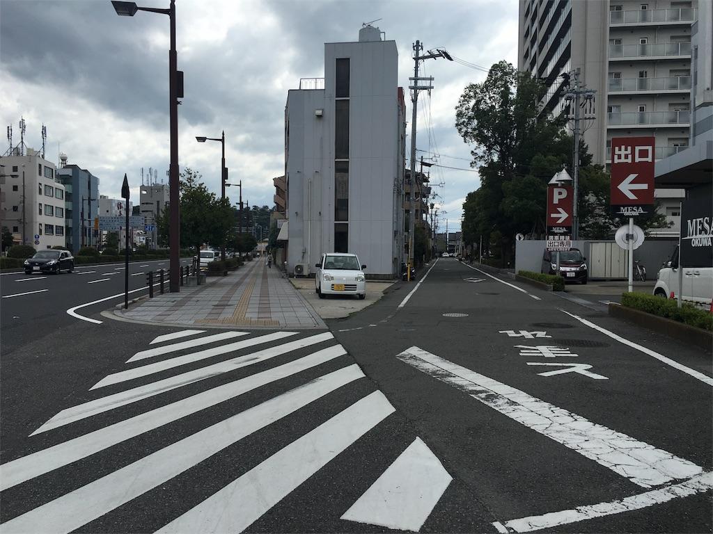f:id:wadaisei:20160828155709j:image