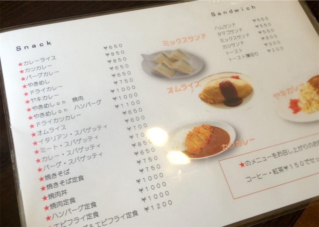 f:id:wadaisei:20160904161123j:image