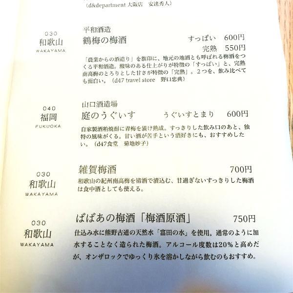 f:id:wadaisei:20160917222418j:plain