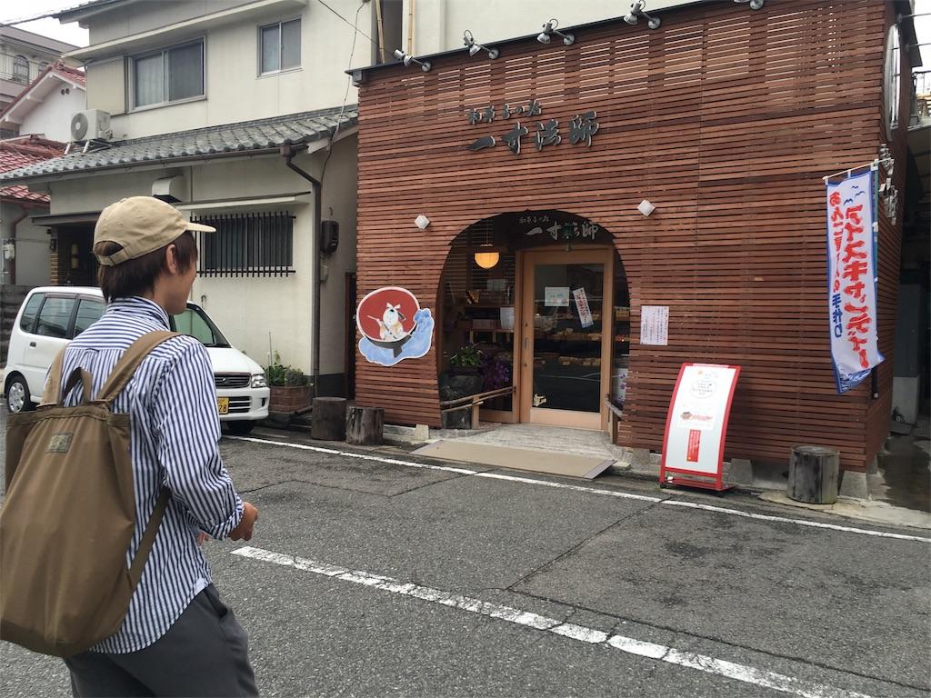 f:id:wadaisei:20160923155228j:image