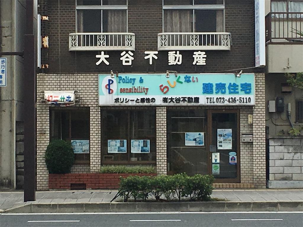f:id:wadaisei:20160923155543j:image