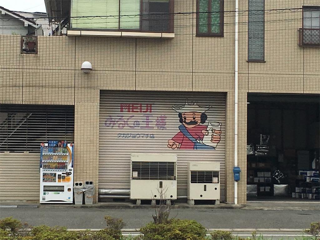 f:id:wadaisei:20160923155623j:image