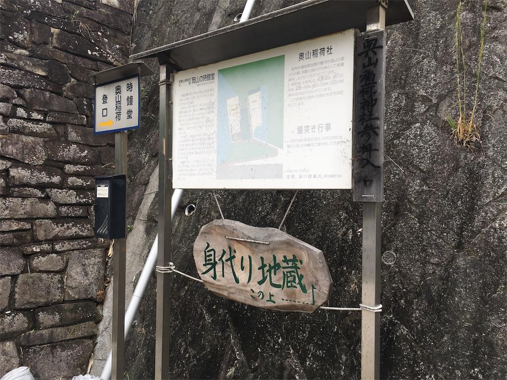 f:id:wadaisei:20160923161254j:image