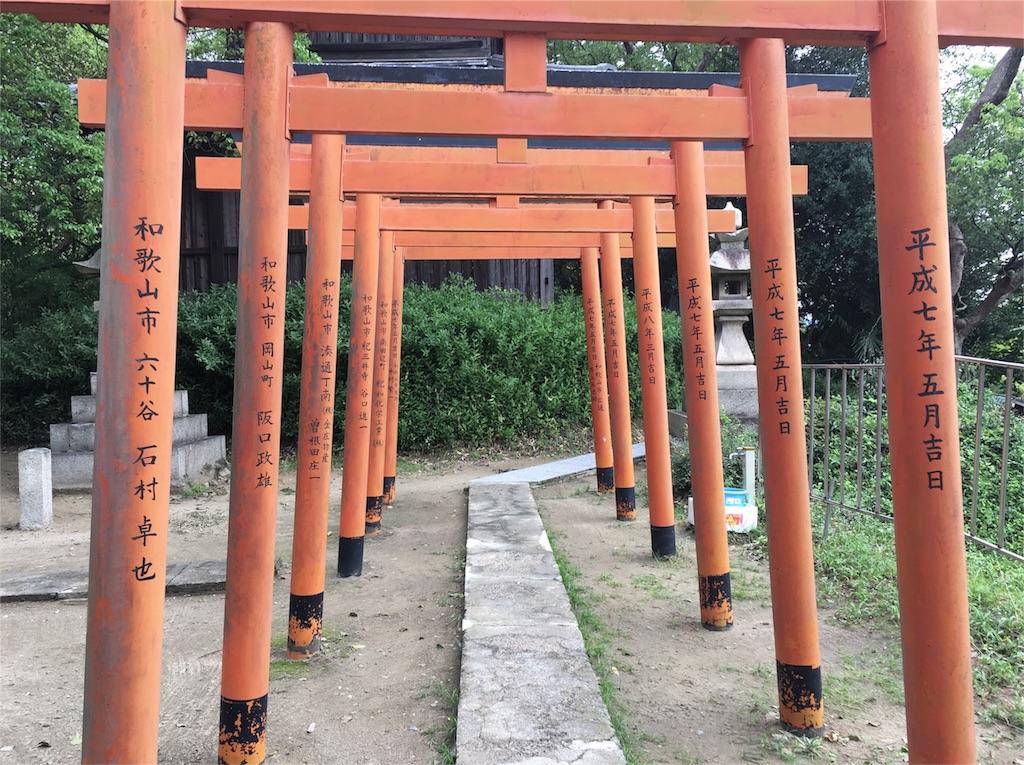 f:id:wadaisei:20160923161403j:image
