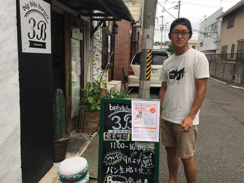 f:id:wadaisei:20160925182806j:image