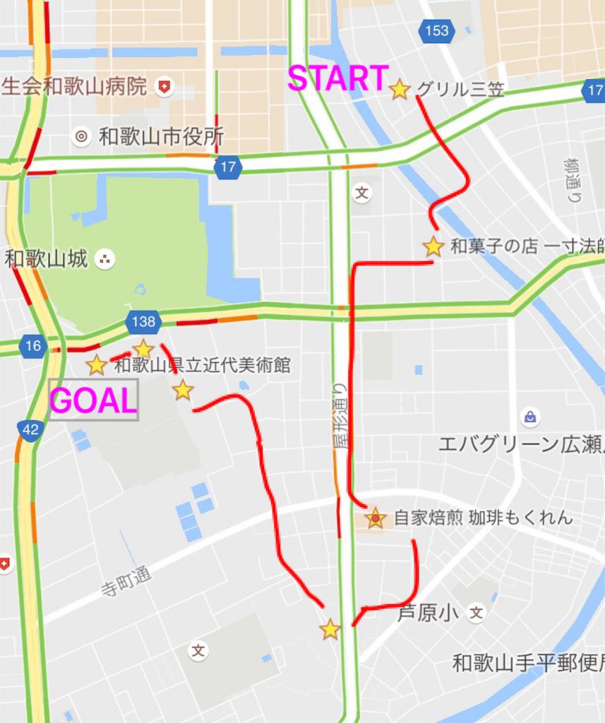 f:id:wadaisei:20160925224814p:image