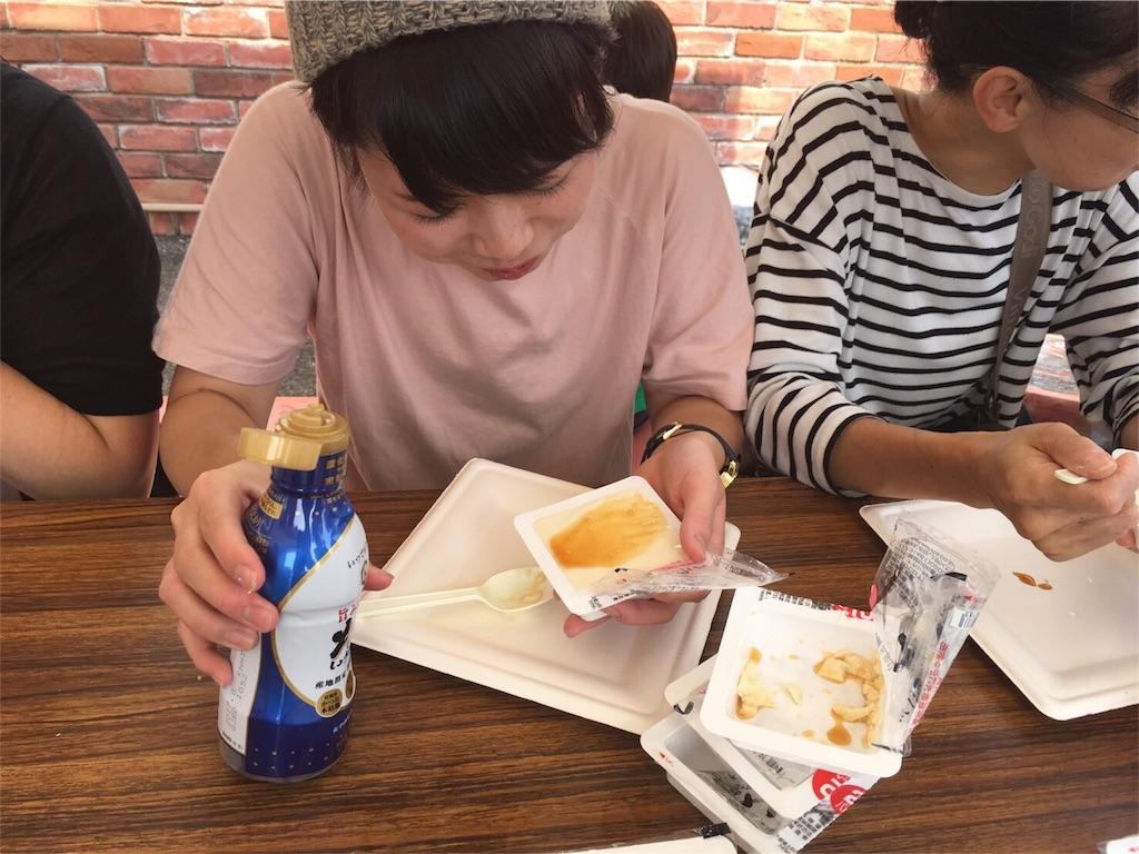 f:id:wadaisei:20161002141713j:image