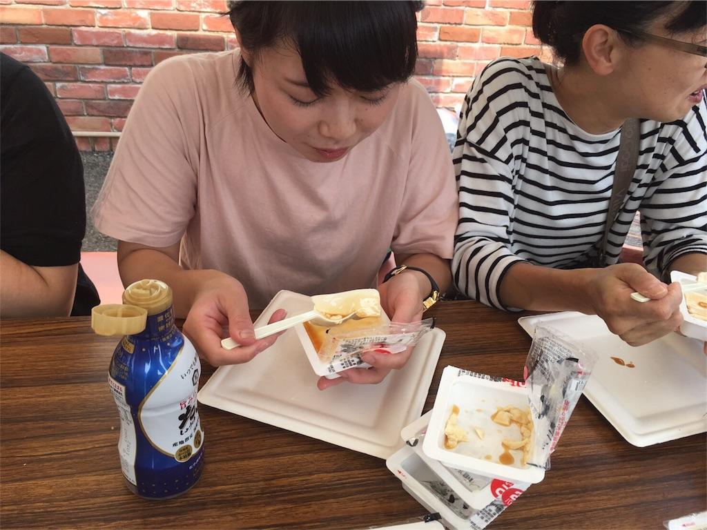 f:id:wadaisei:20161002141728j:image