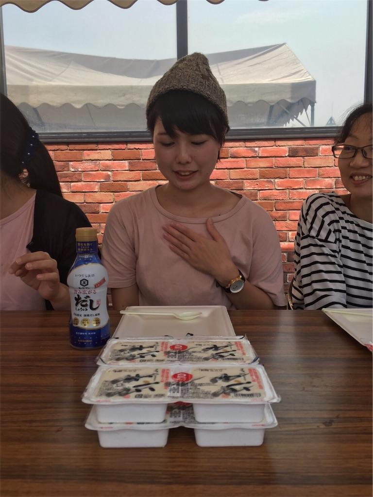 f:id:wadaisei:20161002172711j:image