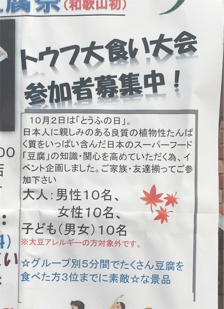 f:id:wadaisei:20161002174311j:image
