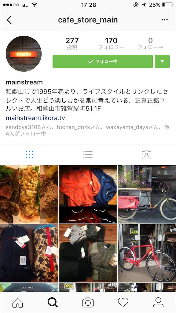 f:id:wadaisei:20161010204635p:image