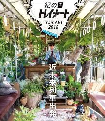 f:id:wadaisei:20161017013733j:plain