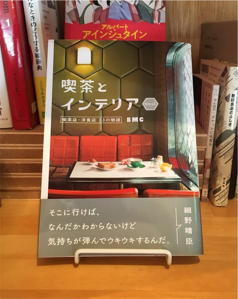 f:id:wadaisei:20161023213628j:image