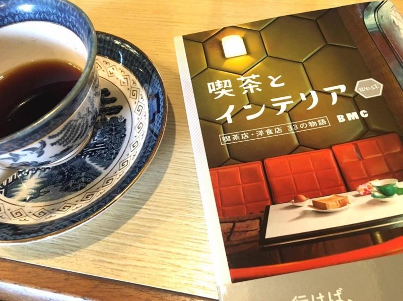f:id:wadaisei:20161024213414j:plain