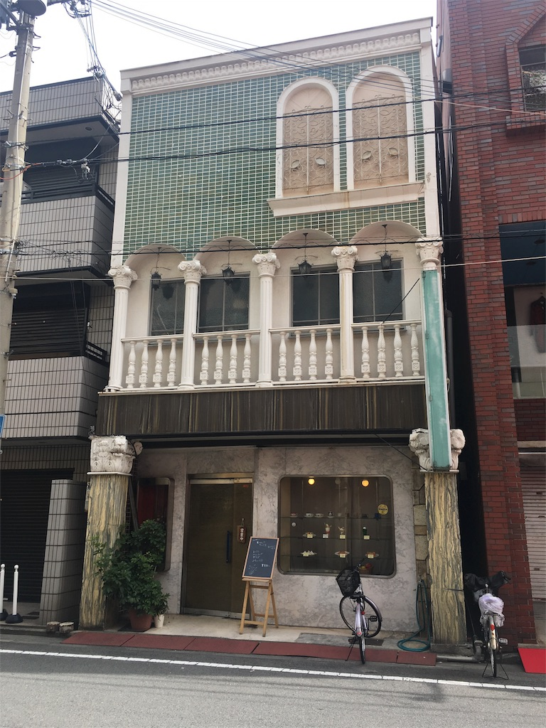 f:id:wadaisei:20161030175523j:image