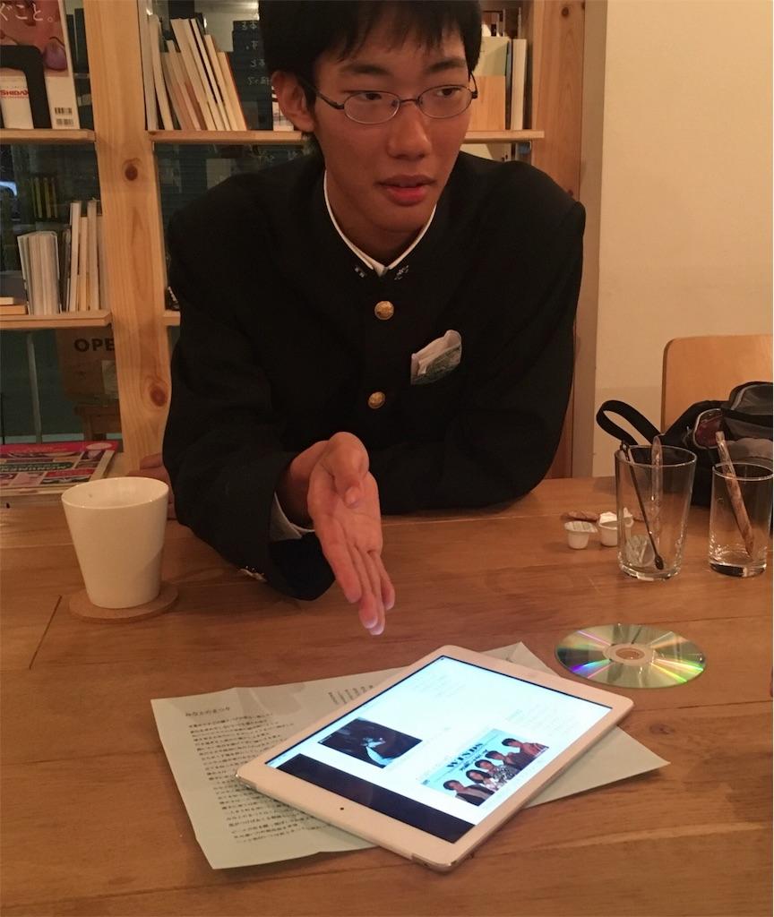 f:id:wadaisei:20161113230820j:image