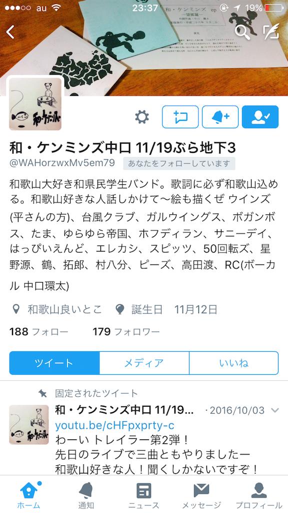 f:id:wadaisei:20161114004730p:image