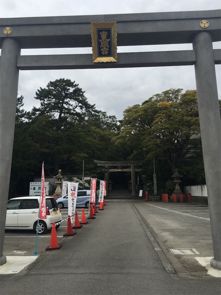 f:id:wadaisei:20161121210250j:image