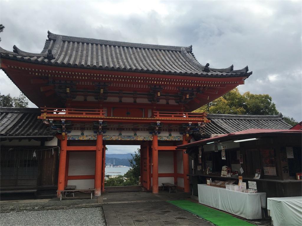 f:id:wadaisei:20161121210459j:image