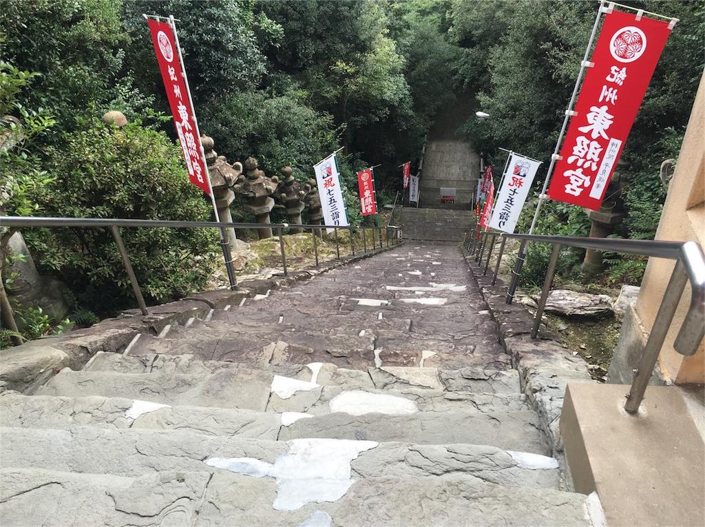 f:id:wadaisei:20161121210603j:image