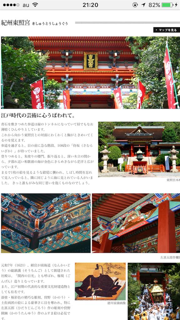f:id:wadaisei:20161121212251p:image