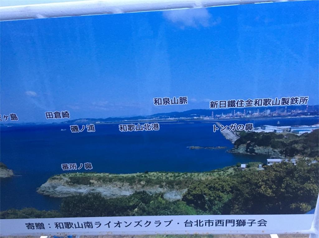 f:id:wadaisei:20161121214917j:image
