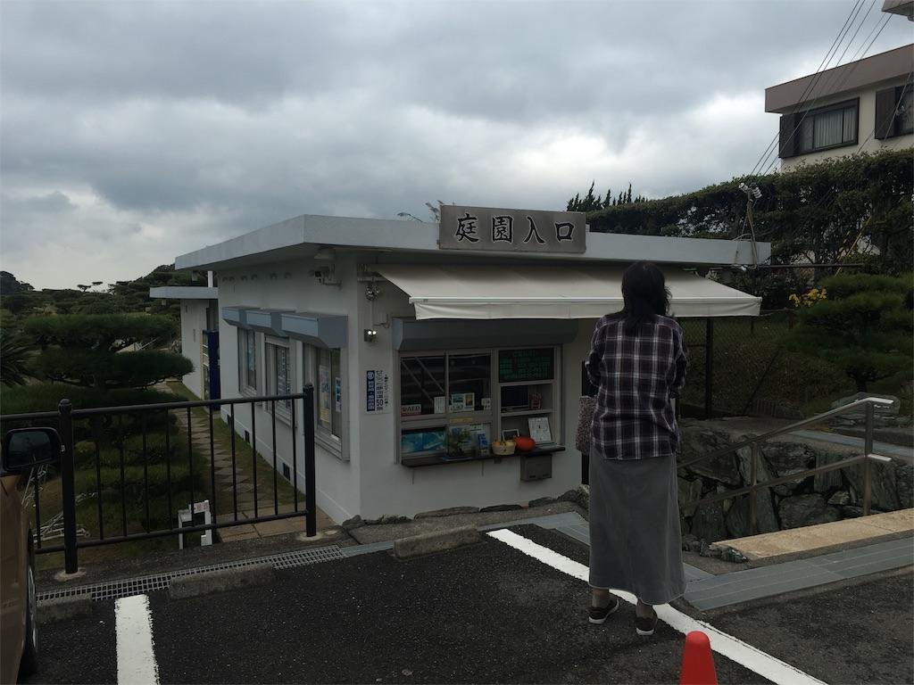 f:id:wadaisei:20161121221328j:image