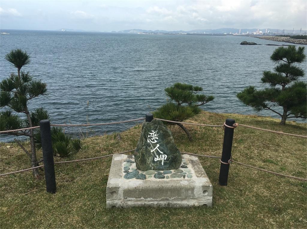 f:id:wadaisei:20161121221641j:image