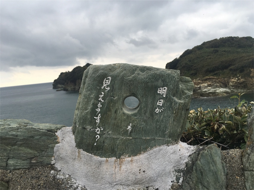 f:id:wadaisei:20161121222209j:image