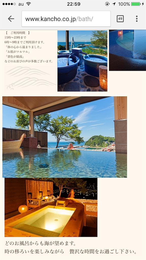 f:id:wadaisei:20161121233607p:image