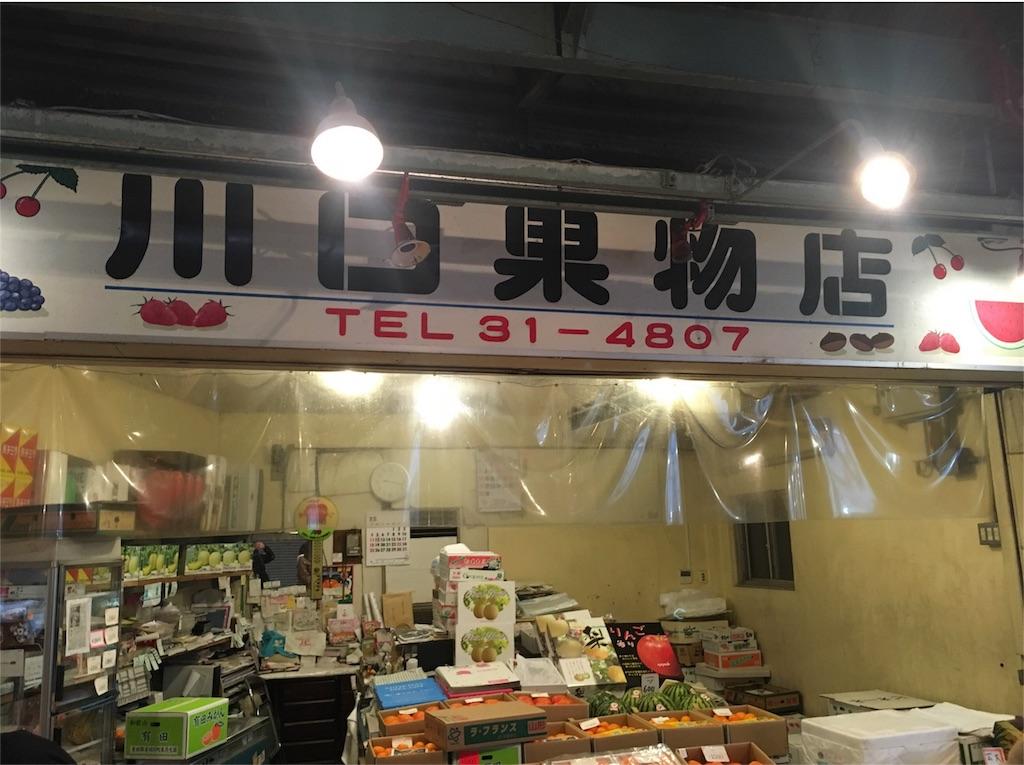 f:id:wadaisei:20161209202124j:image