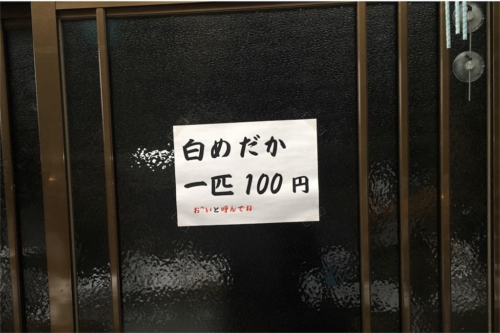 f:id:wadaisei:20161209203915j:image