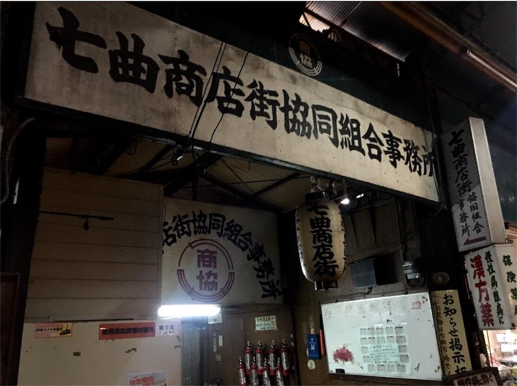 f:id:wadaisei:20161212021926j:image